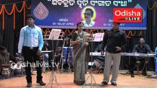 Padibani Bandhu Padibani - Popular Odia Song - Sibabrata Das