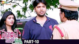 Preminche Panilo Vunna Telugu Full Movie | Raghuram Dronavajjala | Bindu | Part 10 | Shemaroo Telugu