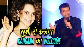 Karan Johar's SWEET INVITATION To Kangana Ranaut On India's Next Superstar