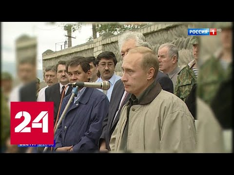 Вторжение в Дагестан: 20 лет назад народное ополчение остановило террористов - Россия 24