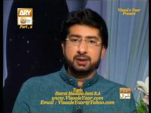 Khushboo-e-Hassaan(Hazrat Maulana Jami R.A,P-2)By Visaal