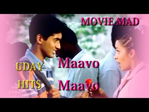 Chitram Movie - Maavoi Maavoi lyrical - Uday Kiran, Reema Sen
