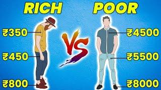 असली अमीर VS नकली अमीर | 5 बातों से पहचानो नकली अमीरों को | 5 SIGNS OF FAKE RICH | RICH DAD POOR DAD