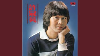 Wu Qing Ye Leng Feng