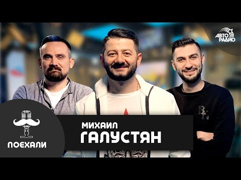 """Михаил Галустян - проект """"Русские не смеются"""", поющий Super Жорик, кто самый смешной в стране"""