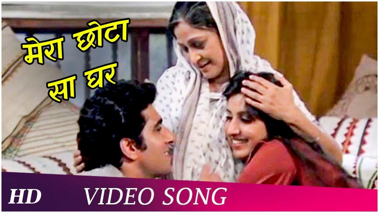 Mera Chhota Sa Ghar   Aaj Ki Awaaz (1984)   Mahendra Kapoor   Raj Babbar   Hindi Songs