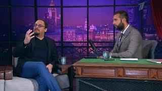 Вечерний Ургант -  Стас Михайлов. 106 выпуск, 28.01.2013