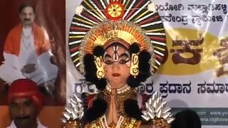 Balagopala Yakshagana Performence