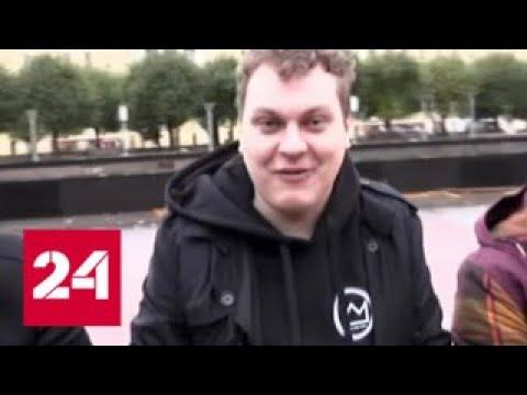 Популярный YouTube-блогер стал помощником депутата Госдумы - Россия 24
