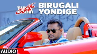 Birugali Yondige Full Song | Tarak Kannada Movie Songs | Darshan, Shanvi Srivastava | Arjun Janya