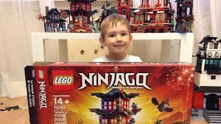 Timka LEGO Ninjago set 70751 (Temple of Airjitzu).