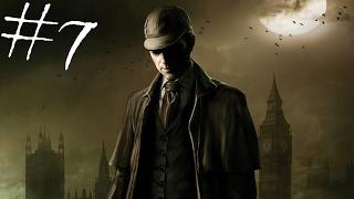 Последняя Воля Шерлока Холмса Часть 7 Кенсингтон