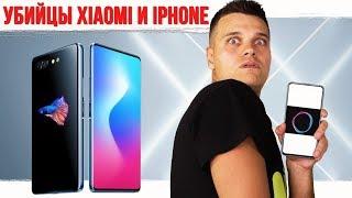 Убийцы Xiaomi Mi Mix 3 и iPhone XX подъехали 🔥🔥🔥