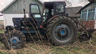 Оранка цілини трактором т 40 ам