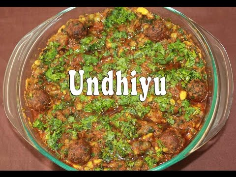 Full undhiyu recipe how to make undhiyo jain recipe simply full undhiyu recipe how to make undhiyo jain recipe simply jain youtube forumfinder Choice Image