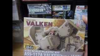 Video game plastic model unboxings: R-Type, Valken, Raystorm, Metal Slug