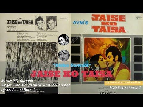 Lata Mangeshkar & Kishore Kumar | RD Burman | Ab Ke Sawan Mein Jee Dare| Jaise Ko Taisa (1973)