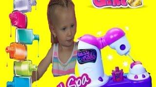 Робот машина красит ногти Эльвире Детский Маникюр Красим ногти