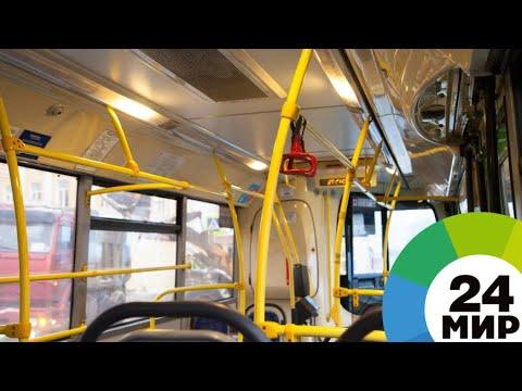 Сделано в Таджикистане: Душанбе наладил выпуск современных автобусов