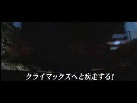天下無賊 天下无贼 A world without thieves Japanese Ver.