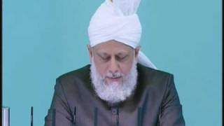 Friday Sermon : 16th July 2010 - Part 7 (Urdu)