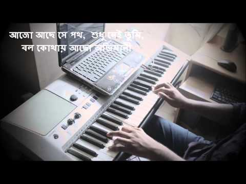 """Prem tumi"" (Tahsan)- Piano Instrumental [From the drama ANGRY BIRD]"