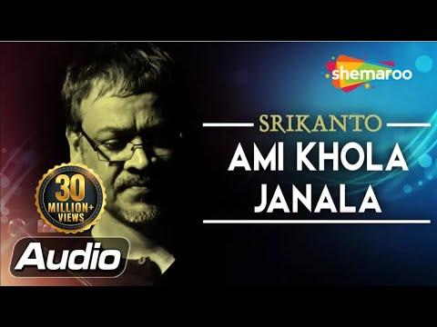 Ami Khola Janala By Srikanto Acharya for Sagarika Music