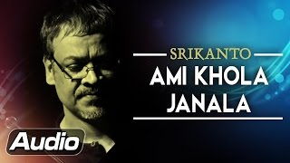 Gambar cover Ami Khola Janala By Srikanto Acharya for Sagarika Music