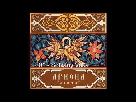 Arkona - Lepta 2004 (FULL ALBUM)