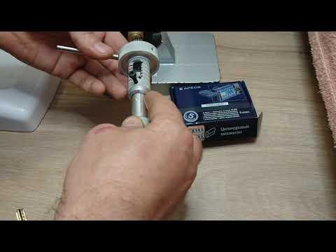 Взлом отмычками Mul-T-Lock   MTL Universal locksmith tools 4/1 + Apecs