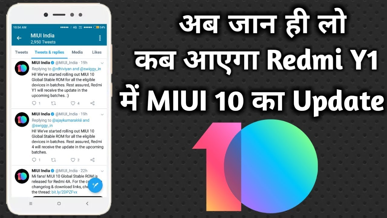 Redmi Y1 MIUI 10 Stable Update Almost the Date Of Release 🔥