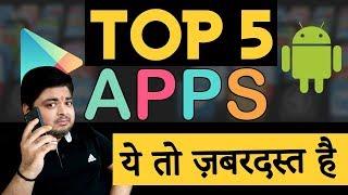 Top 5 Android Apps - ये तो ज़बरदस्त है