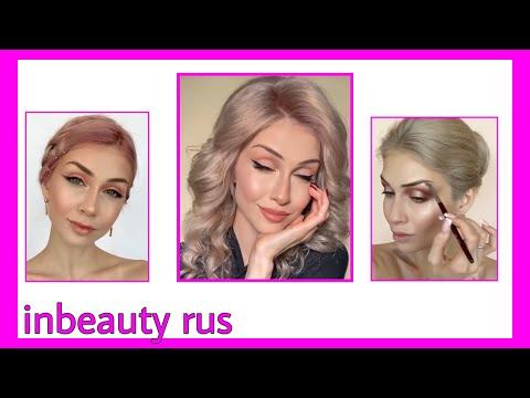 Инстаграм макияж видео уроки