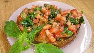 брускетта с помидорами и базиликом