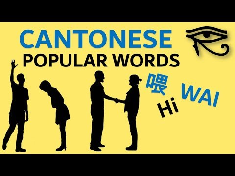 Cantonese 100 important sentences - Popular Phrases - Quick Lesson