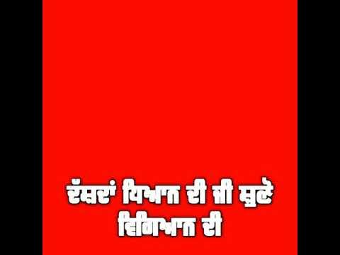 Kman ( ਕਮਾਨ ) By Karan aujla New Punjabi songs 2020 / Red Screen WhatsApp Status video lyric New Pun - Download full HD Video mp4