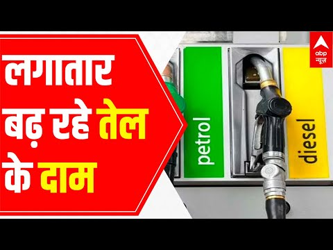 Petrol & Diesel prices RISE for FOURTH consecutive day