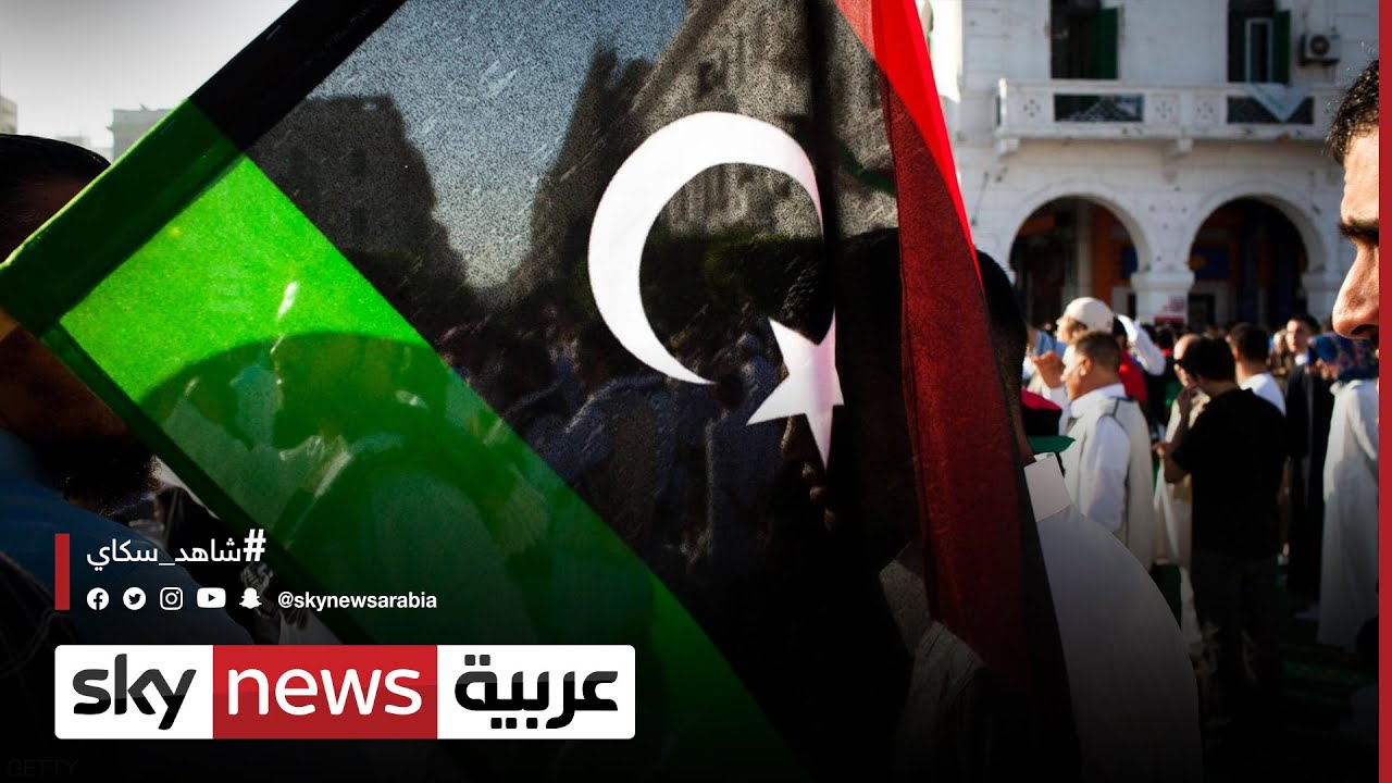 المجلس الأعلى للدولة يرفض الموقف الغربي بشأن الانتخابات  - نشر قبل 4 ساعة