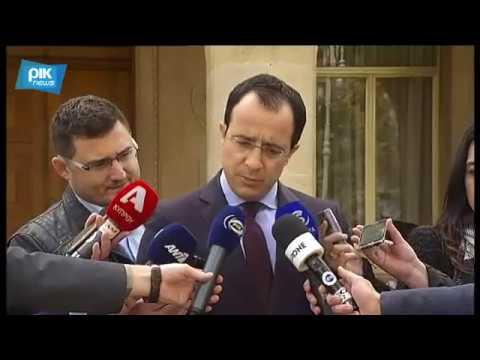 22.02.2017 - Cyprus News in English -  PIK