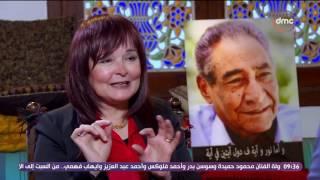 8 الصبح - الإعلامية نهال كمال تتحدث عن قصة زواجها من الخال .. وتكشف