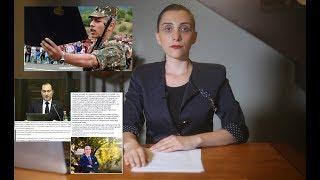 Աշոտ Փաշինյանը ծառայում է Երևանում, հայկական կողմը խոցել է Ադրբեջանի ավիացիոն միջոցները