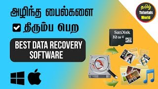 How to recover data from SD card for free? Tamil Tutorials World_HD