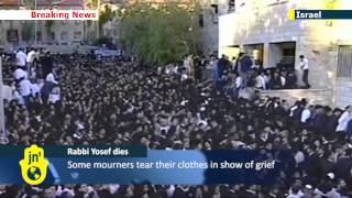 Rabbi Ovadia Yosef Funeral: Huge crowds attend Jerusalem funeral of Sephardic Jewish leader