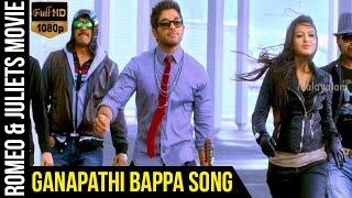 Ganapathi Bappa Video Song | Romeo & Juliets Malayalam Movie | Allu Arjun | DSP | Iddarammayilatho