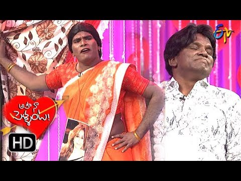 Chammak Chandra Performance | Aha Naa Pellanta | Ugadi Special Event | 18th March 2018 | ETV Telugu