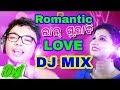 LAL GULABI   NEW DJ SAMBALPURI REMIX   MANTU CHHURIYA AND DIPTIREKHA