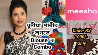Super Affordable Meesho Saree Haul Blouse Combo Festive Saree look