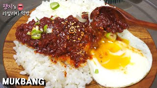 Real Mukbang:) Spicy beef Gochujang (chili pepper paste) ★ ft. Cold Bean Sprouts Soup, Fried eggs