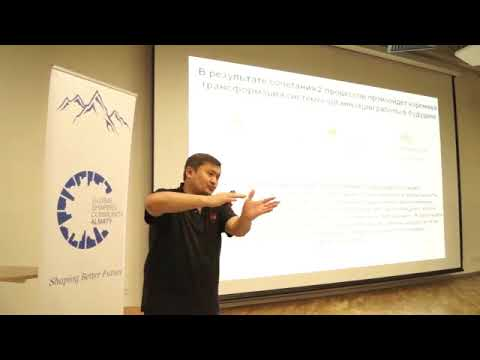 Саясат Нурбек Global Shapers Almaty HUB