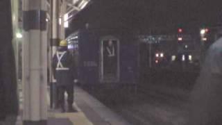 【寝台特急 出雲】 米子駅で機関車交換&増結